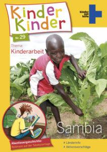 kinder-kinder-29