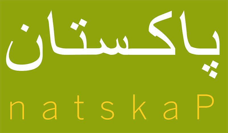Pakistan auf Urdu